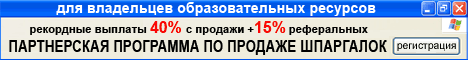 Zavalam.net.